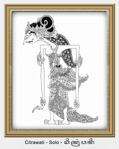 Nama-Tokoh-Wayang-Dewi-Citrawati-Istri-Arjunasasra